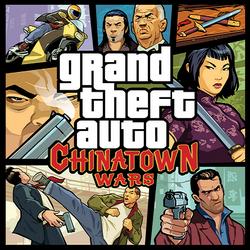 Коды (читы) Grand Theft Auto: Chinatown Wars для …