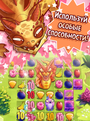 Чит для Nibblers на android