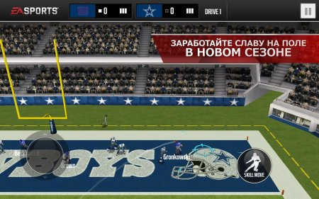 Чит для Madden NFL Mobile на android