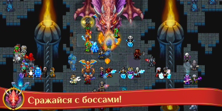 Чит для Warspear Online  на android