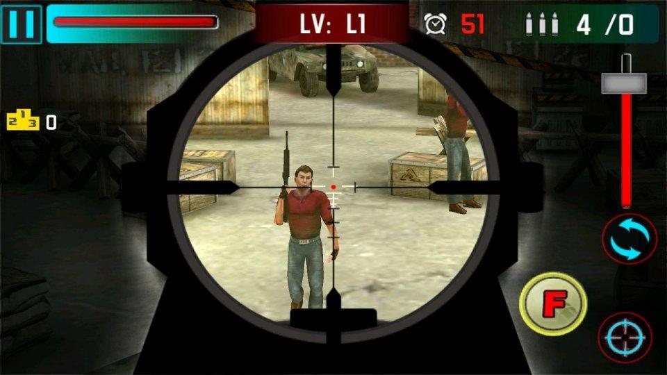 Взломанный современный снайпер