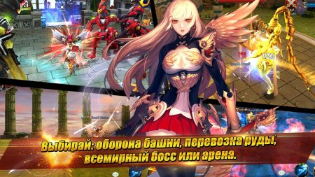 Чит для Sword of Chaos на android